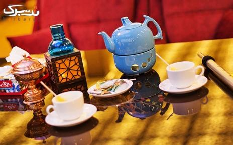 سرویس چای سنتی عربی در سفره خانه ماهور