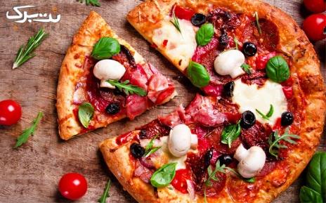 منو پیتزا در کافه راندو (رسالت)