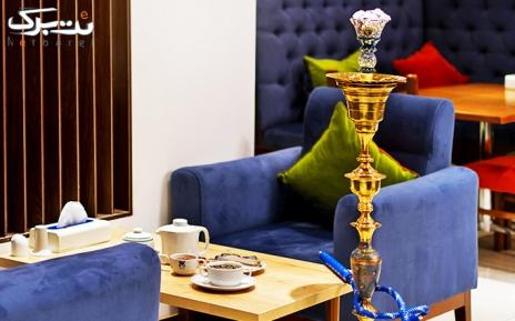 سرویس چای و قلیان عربی در کافه رستوران صبا