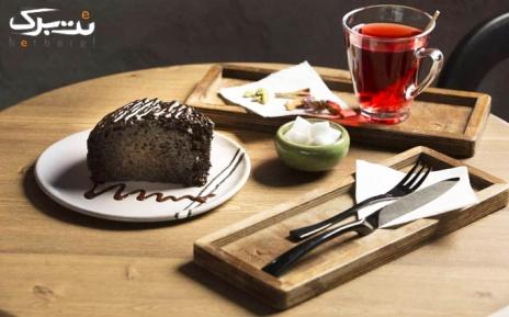 سرویس چای و قلیان دو نفره کافه رستوران ژیوان