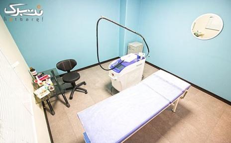 تزریق ژل در مرکز زیبایی و لیزر الیزه (دکتر ریکانی)