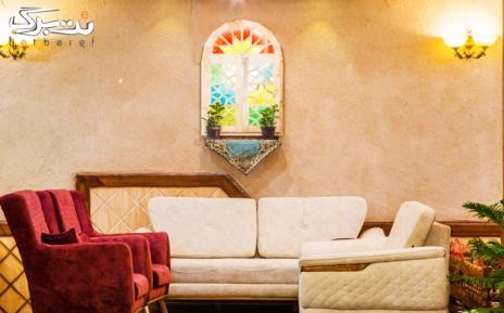 سرویس چای و قلیان عربی دو نفره در رستوران سنتی مفی