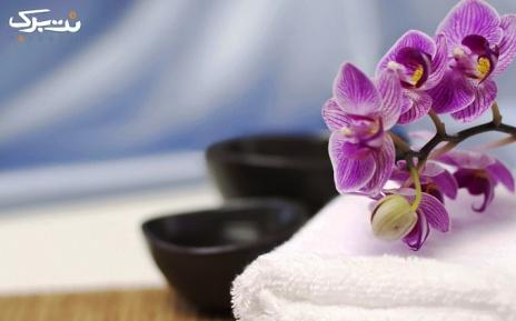 پکیج 10 : ماساژ درمانی در مرکز ماساژ عسل