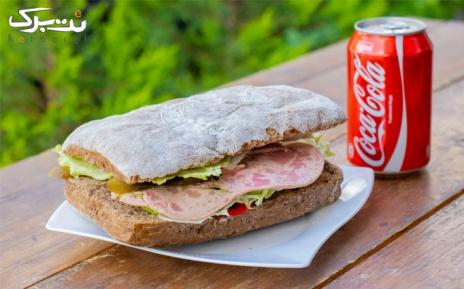منو ساندویچ در فست فود ژاوه رو