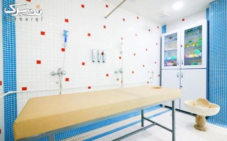 استخر+بدنسازی+صبحانه+ماساژ یا حمام سنتی امیرکبیر