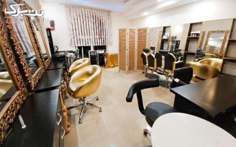 براشینگ موی کوتاه در سالن نیلای