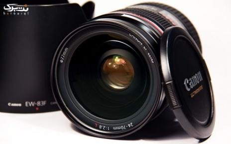 عکاسی و چاپ یک قطعه عکس  21*16