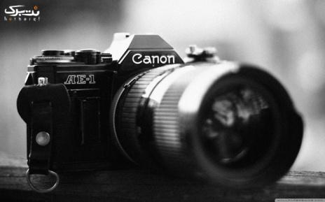 عکاسی و چاپ  یک قطعه 18*13