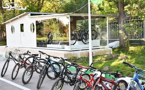 پکیج 1: دوچرخه سواری یک نفره