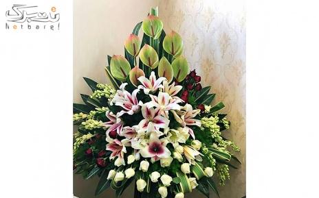 پکیج 1: تاج گل یک طبقه کد FC01