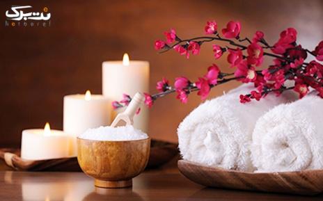 ماساژ زیبایی (شکلات داغ و شمع) در مطب دکتر رستگار