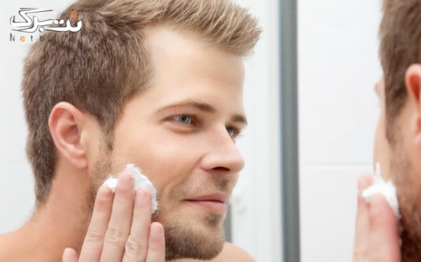 اصلاح صورت مردانه در آرایشگاه شوک کلاب