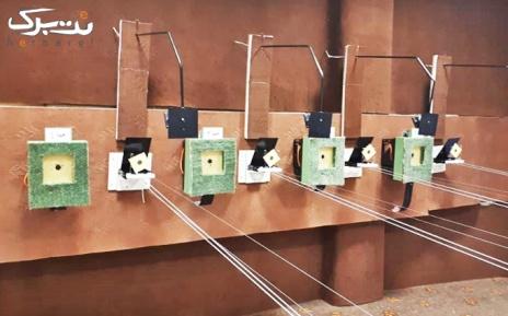 پکیج 2: سیستم الکترونیکی در مجموعه ورزشی بادکوبه