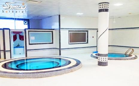 سانس آزاد شنا در استخر مجموعه فرهنگی شهربانو