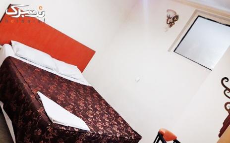 پکیج2 : اقامت فولبرد در هتل آپارتمان آریانا مشهد