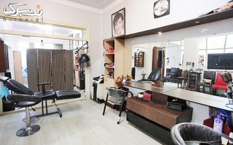 براشینگ مو سرشانه در سالن زیبایی حوریه