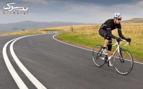 پیست دوچرخه سواری پارک چیتگر(دوچرخه معمولی)