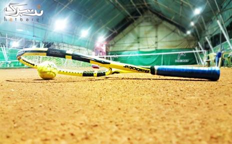 سانس تفریحی تنیس در مجموعه تنیس اسپید