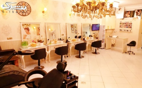 براشینگ مو در آرایشگاه رادینا