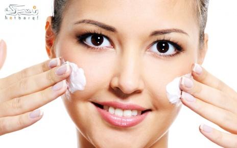 پاکسازی پوست در سالن زیبایی شقایق