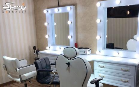 لاک دست در سالن آرایشی موباما