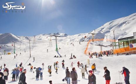 پیست اسکی توچال ویژه شنبه تا چهارشنبه