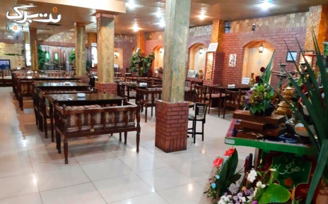 سرویس قلیان در رستوران سنتی ترمه