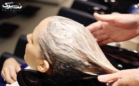رنگ موی تا سرشانه در سالن زیبایی لاک صورتی