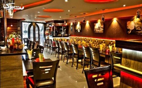 منوی باز دونرها برای 100 نفر اول در رستوران Vip