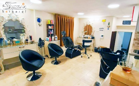 براشینگ موی کوتاه در سالن زیبایی مولن