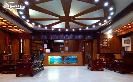 هتل آپارتمان سام  پکیج 2: اقامت فولبرد