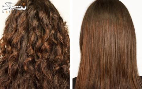 ویتامینه موی متوسط در سالن زیبایی رز