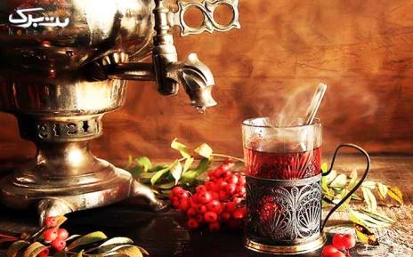 سرویس چای و قلیان در رستوران عمو سهراب