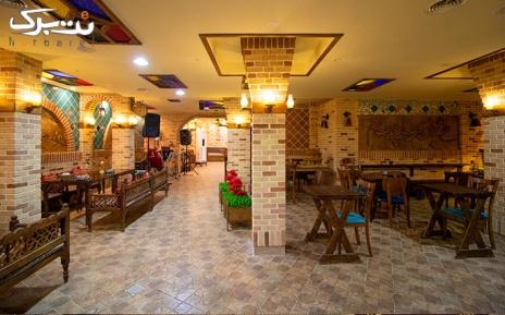 پکیج شام به همراه موسیقی زنده در عمارت ماهور