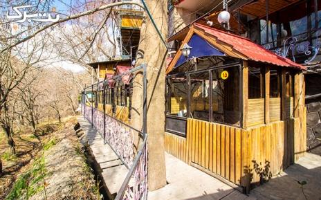چای و قلیان 2 تا 3 نفره در رستوران باغ بهشت کوهسار