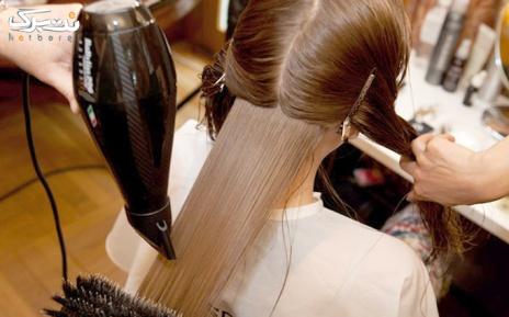 براشینگ موی بلند در سالن زیبایی مریم
