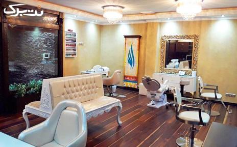 رنگ مو سرشانه در آموزشگاه و آرایشگاه طلاییه گرگان