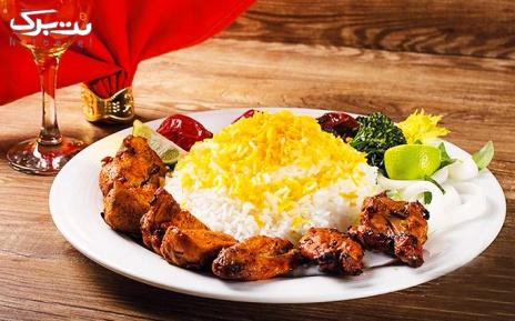 منوی باز غذایی در رستوران کاه گل