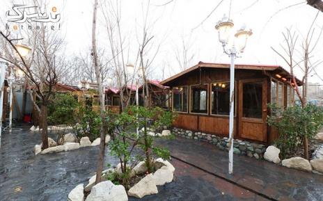 منوی غذایی در باغ رستوران بهار