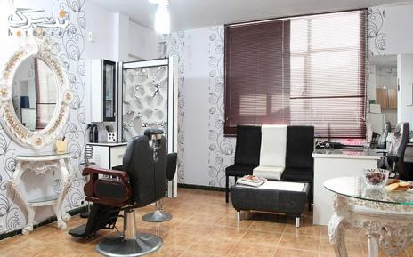 لایت مو متوسط شاخه ای در آرایشگاه المیرا