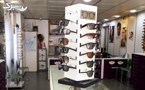 بن تخفیف خرید عینک در گالری عینک طاها