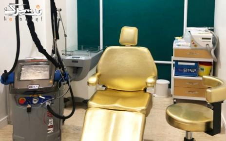 لیزر الکساندرایت فول بادی در مطب ساعدپناه
