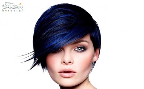 رنگ موی کوتاه در سالن زیبایی سانی