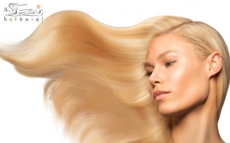 رنگ موی متوسط در سالن زیبایی سانی