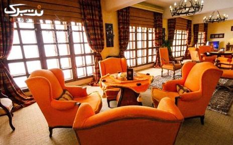 اقامت در هتل توچال (اتاق دو تخته چهارشنبه تا جمعه)