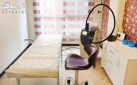 لیزر موهای زائد زیربغل در مطب دکتر قنبرپور