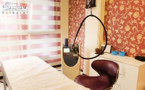 لیزر موهای زائد نواحی بدن در مطب دکتر قنبرپور