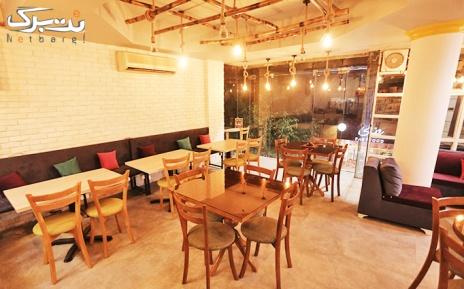 کافه رستوران حس خوب با پکیج جشن تولد