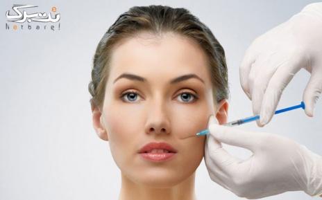 تزریق بوتاکس کل صورت در مطب دکتر ایران نژاد