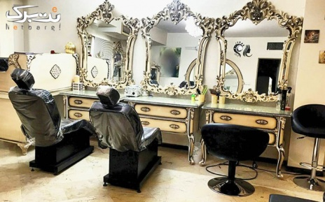 خال برداری در سالن زیبایی آراگل